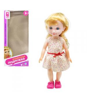 """Детская говорящая кукла """"Лучшая подружка"""", вид 2 PL519-1003"""