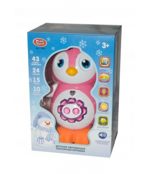 Интерактивный пингвин 7498