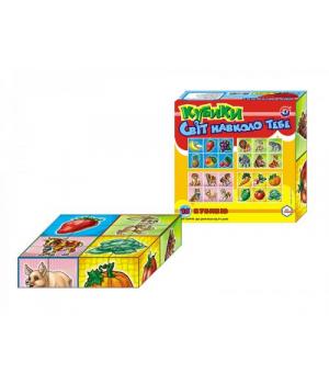Детские игровые кубики (фрукты, овощи, животные), 16 кубиков