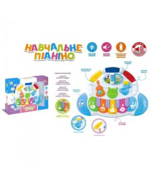 Интерактивное развивающее пианино (на украинском языке) UKA-A0019