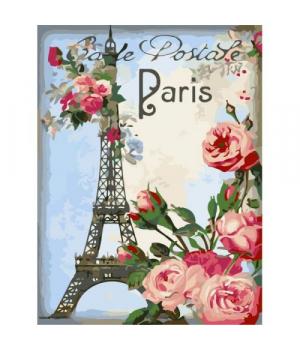"""Картина по номерам """"Привет из Парижа"""" ★★★ КНО2063 40х30 см"""