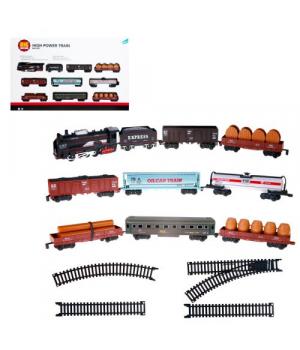 Железная дорога «High-Power Train: Big Set»