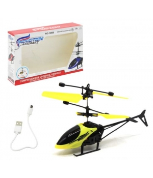 Вертолет индукционный, желтый PRR145