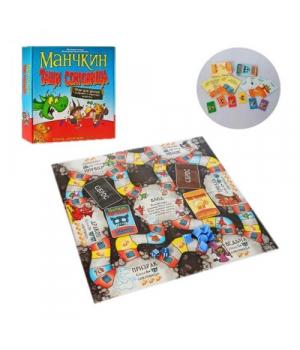 Детская настольная игра бродилка Манчкин. Сокровища