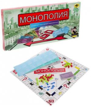 Игра монополия большая на русском языке