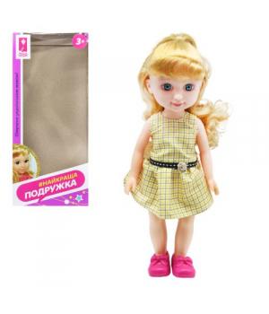 """Говорящая детская кукла """"Лучшая подружка"""", вид 4 PL519-1003"""