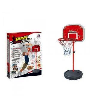Баскетбольное кольцо на стойке с мячом, детское, 117см