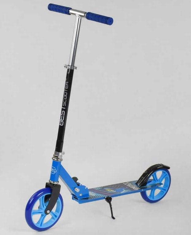 Самокат синий двухколесный, складной, с большими колесами, Best Scooter